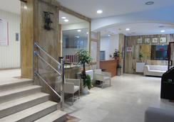 Hotel Acebos Azabache Gijón - 히혼 - 로비