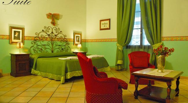 Eva's Room - 로마 - 침실