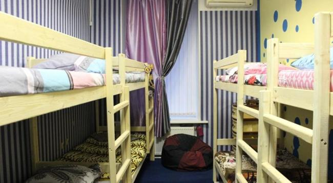 Academ Hostel - 모스크바 - 침실