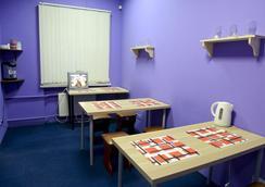 Academ Hostel - 모스크바 - 다이닝룸