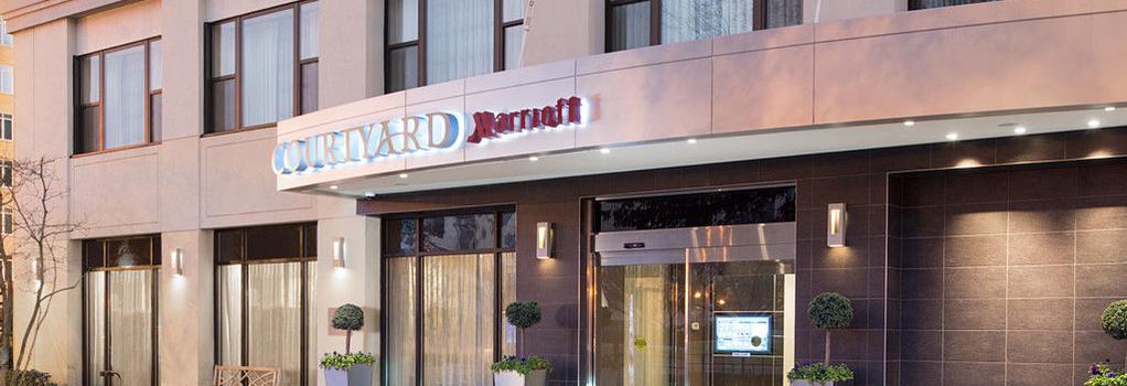 Courtyard by Marriott Washington Embassy Row - 워싱턴 - 건물