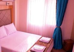 Kugu Residence - 이즈미르 - 침실