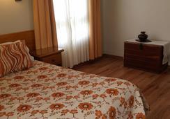 Patagonia Suites & Apart - Trelew - 침실
