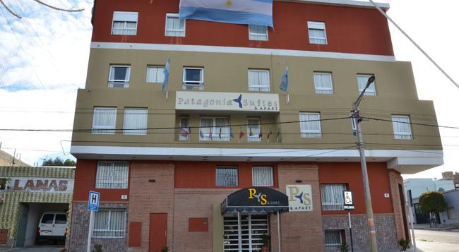 Patagonia Suites & Apart - Trelew - 건물
