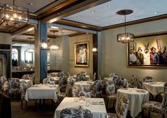 이그제큐티브 호텔 빈티지 코트 - 샌프란시스코 - 레스토랑