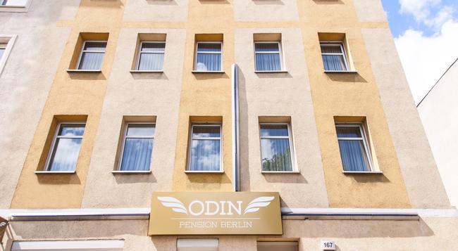 호텔-펜션 오딘 - 베를린 - 건물