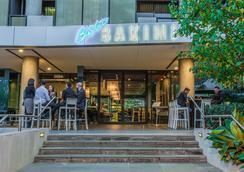 만트라 세인트 킬다 로드 - 멜버른 - 레스토랑