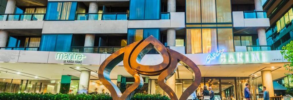 만트라 세인트 킬다 로드 - 멜버른 - 건물