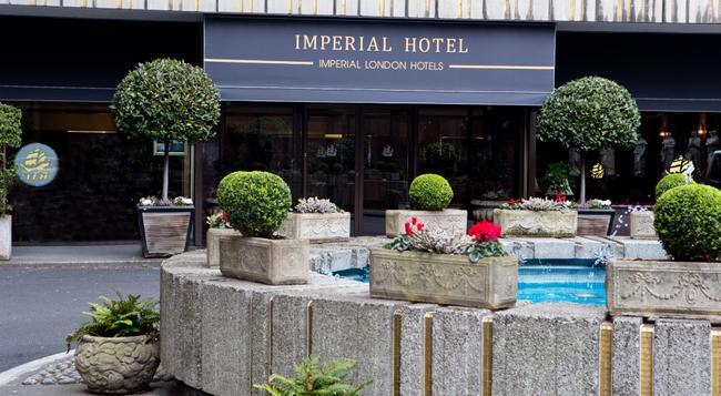 Imperial - 런던 - 건물