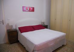 Guest House Liana Home - 로마 - 침실