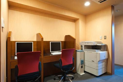 호텔 니와 도쿄 - 도쿄 - 비즈니스 센터