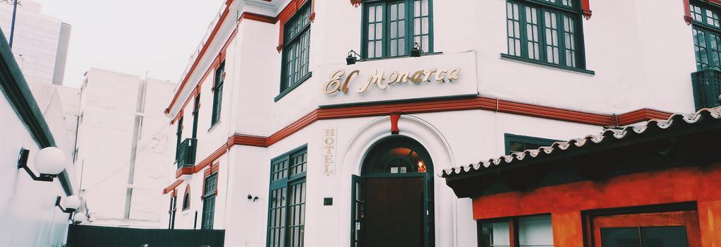 Hostal El Monarca - 리마 - 야외뷰
