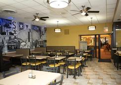 트레블롯지 시카고 - 시카고 - 레스토랑
