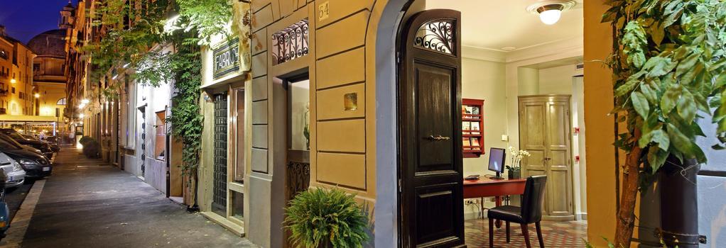 부티크 호텔 아나히 - 로마 - 건물