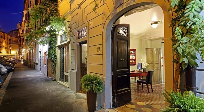 Boutique Hotel Anahi - 로마 - 건물