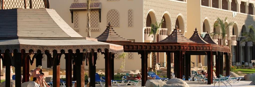 Sentido Mamlouk Palace Resort - 후르가다 - 건물