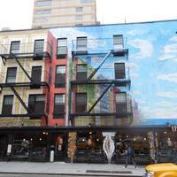 이스트 빌리지 호텔 Hotel Front