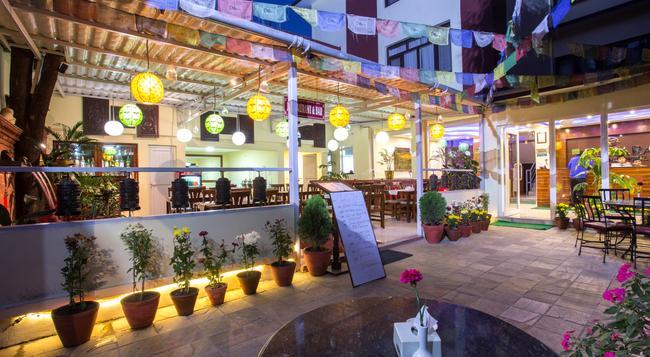 아리아타라 카트만두 호텔 - 카트만두 - 레스토랑