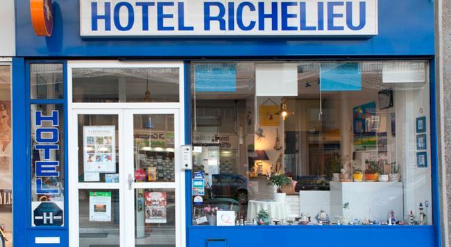 Le Richelieu - Le Havre - 야외뷰