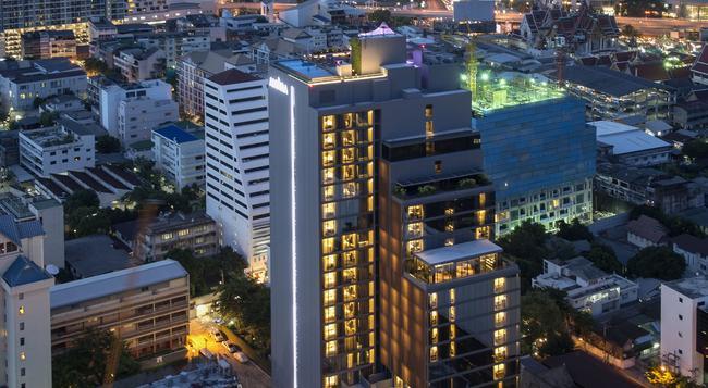 아마라 방콕 호텔 - 방콕 - 건물