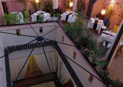 Riad Al Badia - 마라케시 - 레스토랑