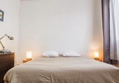 La Ciutat Rosa - 툴루즈 - 침실