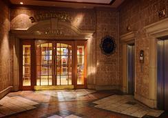 벌링톤 호텔 - 버밍엄 - 로비