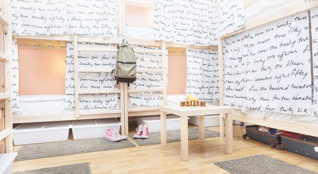 Hostel Rus - Triumfalnaya Ploschad - 모스크바 - 침실