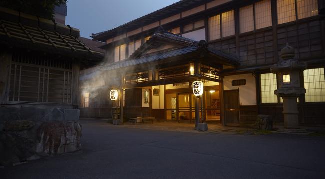 와카마쓰 핫 스프링 리조트 - 하코다테 - 건물
