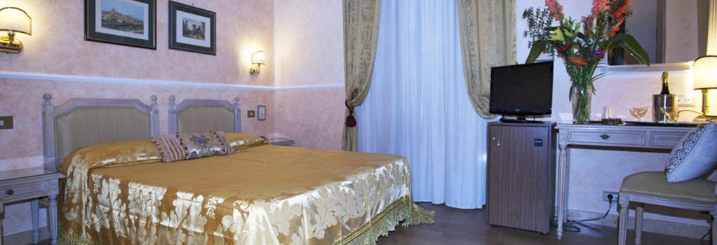 도리아 호텔 - 로마 - 침실