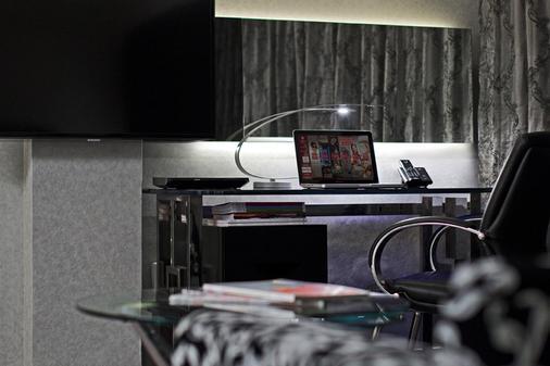 쿠 그린 호텔 완차이 홍콩(구 메트로파크 완차이) - 홍콩 - 비즈니스 센터