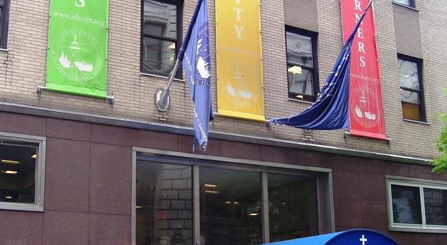 시페어러스 인터내셔널 하우스 - 뉴욕 - 건물
