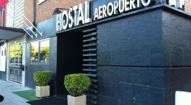 Hostal Aeropuerto - 마드리드 - 건물