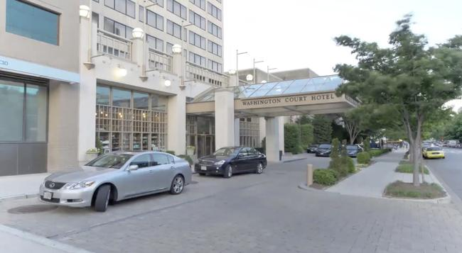 워싱턴 코트 호텔 - 워싱턴 - 건물