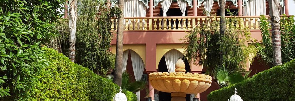 Villaguest Hotel Marrakech - 마라케시 - 발코니