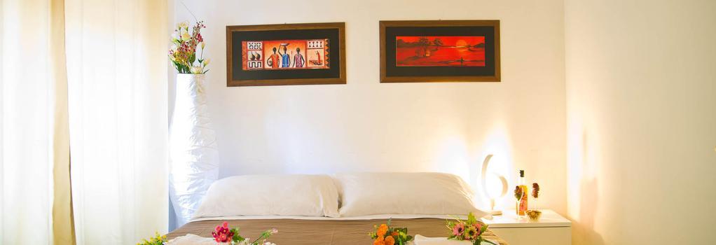 Living San Pietro - 로마 - 침실