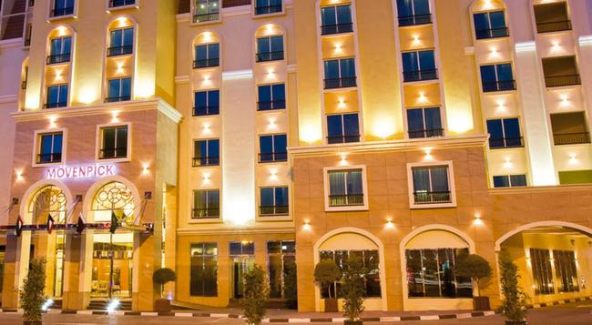 아바니 데이라 두바이 호텔 - 두바이 - 건물