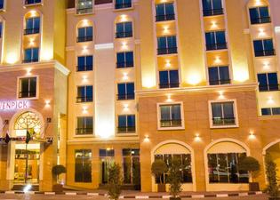 아바니 데이라 두바이 호텔
