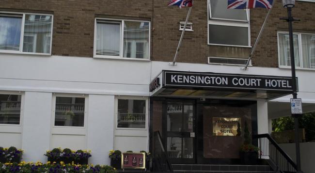 켄싱턴 코트 얼스 코트 호텔 - 런던 - 건물