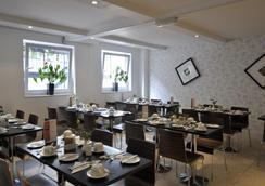 Kensington Court Hotel - 런던 - 레스토랑