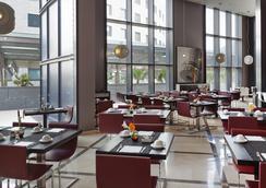 일루니온 아쿠아 4 호텔 - 발렌시아 - 레스토랑