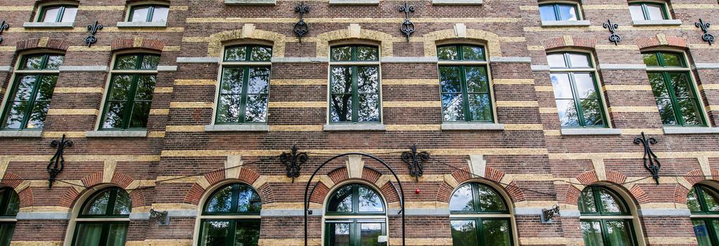 예이스 우스텐부르거흐라흐트 컨시어지 부티크 아파트먼트 - 암스테르담 - 건물