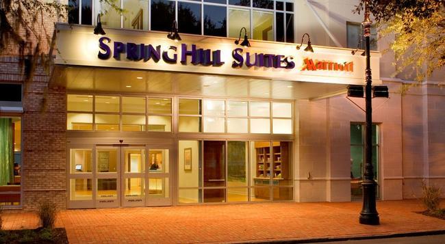 스프링힐 스위트 바이 매리어트 사바나 다운타운 히스토릭 디스트릭트 - 서배너 - 건물