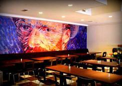 Xo Hotels Van Gogh - 암스테르담 - 레스토랑