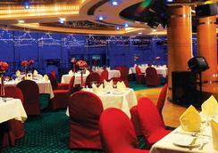 메트로파크 호텔 - 마카오 - 레스토랑