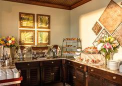 Andrew Pinckney Inn - 찰스턴 - 레스토랑