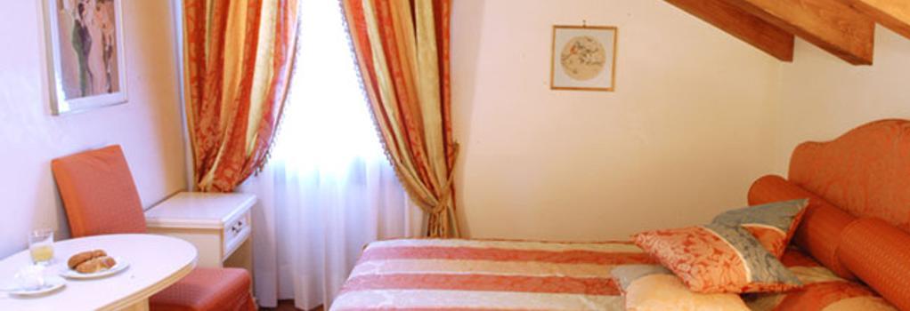 Residenza Giardini - 베네치아 - 침실
