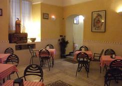 호텔 암모니아 - 제노바 - 레스토랑
