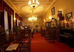 Grand Hotel De Londres - 이스탄불 - 로비