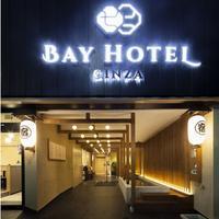 도쿄 긴자 베이 호텔